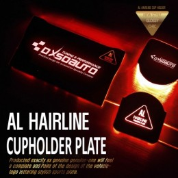 [DXSOAUTO] Chevrolet All New Malibu - AL Hairline LED Cup Holder & Console Plate Set