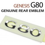 [MOBIS]  Genesis G80 - G80 Rear Lettering Emblem