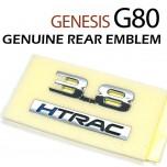 [MOBIS]  Genesis G80 - G80 3.8 HTRAC Lettering Emblem