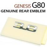 [MOBIS]  Genesis G80 - 3.8 Lettering Emblem