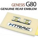 [MOBIS]  Genesis G80 - 3.3 HTRAC Lettering Emblem
