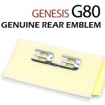 [MOBIS]  Genesis G80 - 3.3 Lettering Emblem