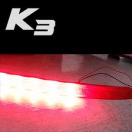 [EXLED] KIA The New K3 - Rear Reflector 1533L2 Power LED Modules Set