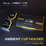 [MOBIEX] KIA All New K5 - Ambient Sports LED Cup Holder & Console Plate Set