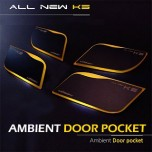 [MOBIEX] KIA All New K5 - Ambient Sports LED Door Pocket Plate Set