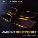 [MOBIEX] KIA All New K5 - Ambient Sports LED Door Pocket Plate Set