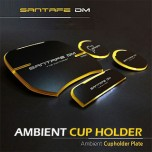 [MOBIEX] Hyundai Santa Fe DM - Ambient Sports LED Cup Holder & Console Plate Set