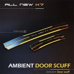 [MOBIEX] KIA All New K7 - Ambient Sports LED Door Sill Scuff Plates Set