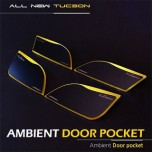 [MOBIEX] Hyundai All New Tucson - Ambient Sports LED Door Pocket Plate Set