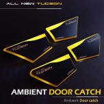 [MOBIEX] Hyundai All New Tucson - Ambient Sports LED Door Catch Plate