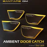 [MOBIEX] Hyundai Santa Fe DM - Ambient Sports LED Door Catch Plate