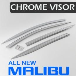 [KYOUNG DONG] Chevrolet All New Malibu - Chrome Window Visor Set (D-208)
