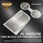 [DXSOAUTO] Chevrolet All New Malibu - AL Hairline Two Block Cup Holder & Console Plate Set