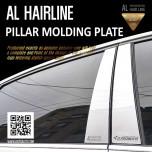 [DXSOAUTO] Hyundai i30 PD - AL Hairline Pillar Molding Plates