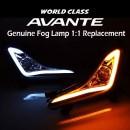 [DK Motion] Hyundai The New Avante MD - Panel Lighting 2Way DRL Fog Lamp Set