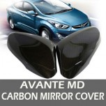 [GOGOCAR] Hyundai Avante MD - Carbon Rear View Mirror Cover Set