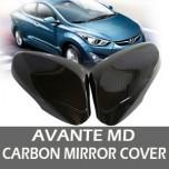 [GOGOCAR] Hyundai Avante MD - Carbon Rear View Mirror Cover Set