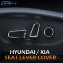 [CAMILY]  HYUNDAI / KIA - Luxury Seat Lever Cover Molding