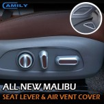 [CAMILY] Chevrolet All New Malibu - Seat Lever & Air Hole Cover Molding