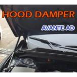 [EURO9] Hyundai Avante AD - Hood Dampers