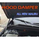 [EURO9] Chevrolet All New Malibu - Hood Dampers