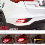 [DK Motion] Hyundai Santa Fe The Prime - Rear Reflector LED 3Way Moving