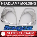 [AUTO CLOVER] KIA Bongo III - Head Lamp Chrome Molding Set (D852)