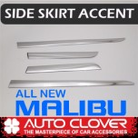 [AUTO CLOVER] Chevrolet All New Malibu - Side Skirt Accent Chrome Molding Set (C257)