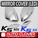 [AUTO CLOVER] KIA All New K5 - Side Mirror Chrome Molding Set (D845) - LED Type
