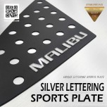 [DXSOAUTO] Chevrolet All New Malibu - Silver Lettering Sports Plate Set