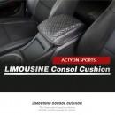 [DXSOAUTO] SsangYong Actyon Sports - Limousine Console Arm Cushion