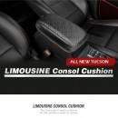 [DXSOAUTO] Hyundai All New Tucson - Limousine Console Arm Cushion