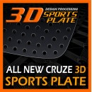 [DXSOAUTO] Chevrolet Cruze 2017 - 3D Sports Plate Circle Type Set