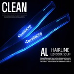 [DXSOAUTO] CHEVROLET - AL Hairline Clean LED Door Sill Scuff Plates Set