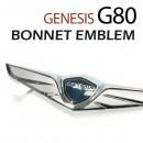 [MOBIS] Genesis G80 - GENESIS Front Emblem