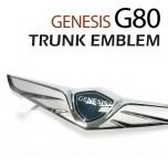 [MOBIS] Genesis G80 - GENESIS Rear Emblem