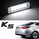 [DK Motion] KIA K5 / The New K5 - Number Plate LED Lamp Set