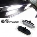 [DK Motion] KIA All New Sportage QL - Number Plate LED Lamp Set