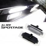 [DK Mall] KIA All New Sportage QL - Number Plate LED Lamp Set