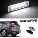 [DK Motion] KIA All New Sorento - Number Plate LED Lamp Set