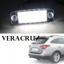[DK Motion] Hyundai Veracruz - Number Plate LED Lamp Set