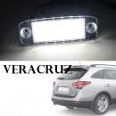 [DK Motion] Hyundai Veracruz - Number Plate LED Lamp Set