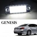 [DK Motion] Hyundai Genesis - Number Plate LED Lamp Set