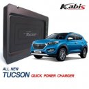 [KABIS] Hyundai Tucson TL - Quick Wireless Charger