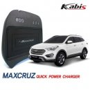 [KABIS] Hyundai MaxCruz - Quick Wireless Charger