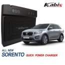 [KABIS] KIA Sorento UM - Quick Wireless Charger