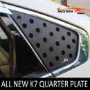 [RACETECH] KIA All New K7 - 3D Quarter Glass Plate Set