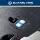 [SSANGYONG] SsangYong Korando C - Tailgate LED Lamp