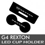 [LEDIST] SsangYong G4 Rexton - LED Cup Holder & Console Plates Set Ver.2