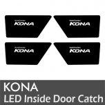 LED-вставки под ручки дверей Ver,2 - Hyundai Kona (LEDIST)